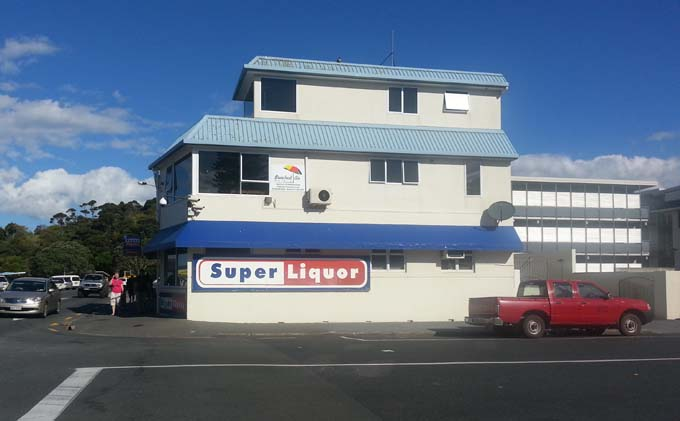 "The signage here ensures that the tourists know this store has ""Super Liquor""."
