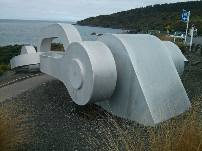 """The artist """"chain"""" to represent the anchoring of Bluff to Stewart Island."""