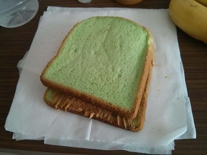 Bali-Green Bread
