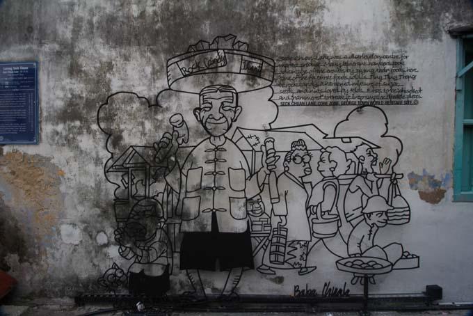 Malaysia-Penang-66