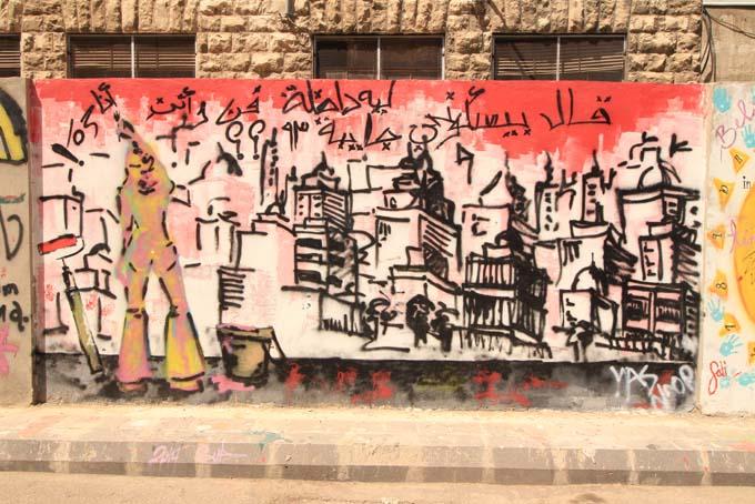 Jordan-013-Amman