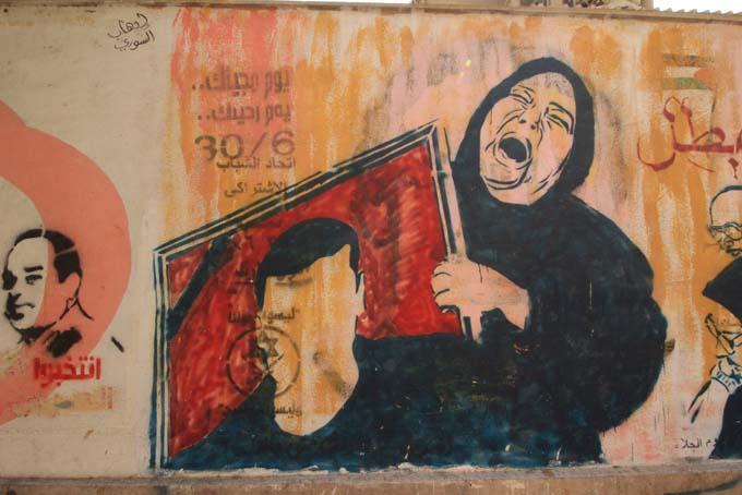 Egypt-Cairo-08
