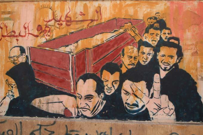 Egypt-Cairo-09
