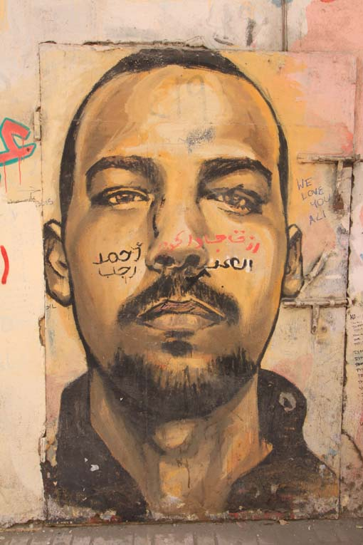 Egypt-Cairo-25