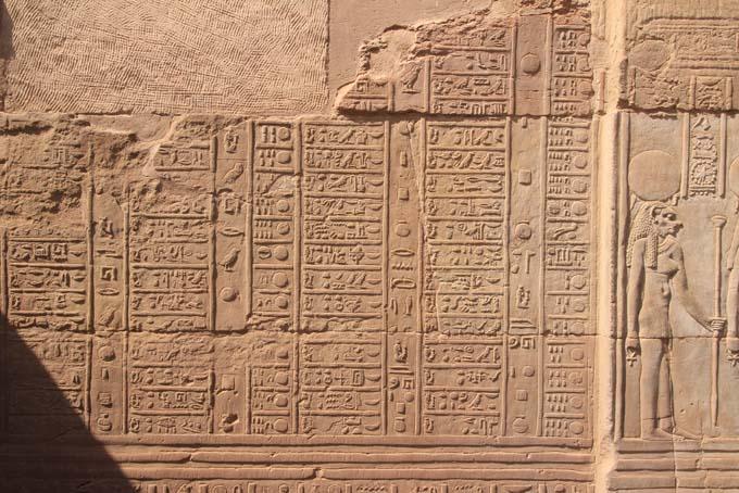 Egypt-Komombo-31