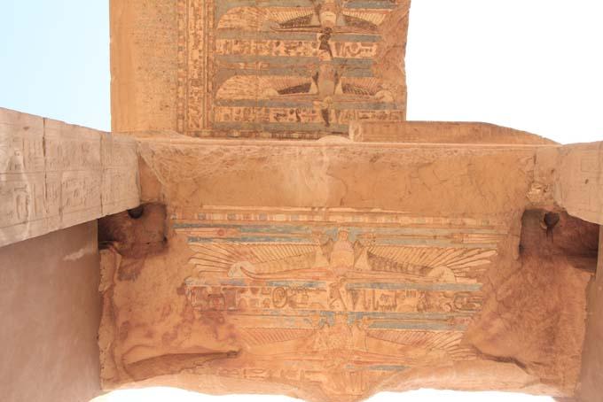 Egypt-Komombo-32