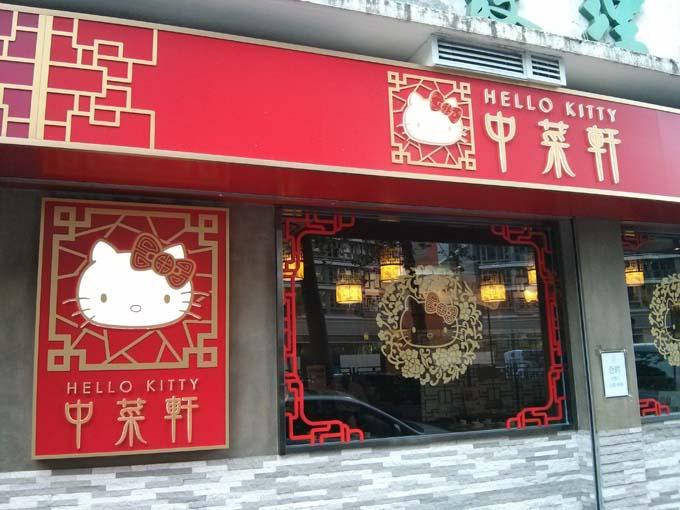 China-Hong Kong-General-09