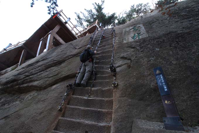 China-Huashan Mountain-063