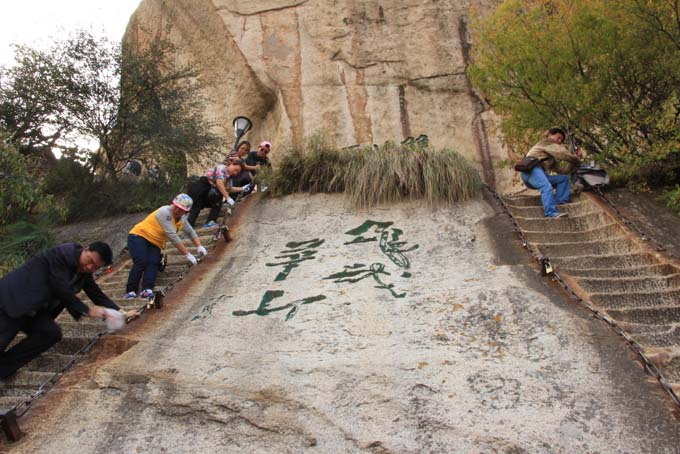 China-Huashan Mountain-158