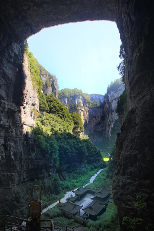 China-Wulong-025