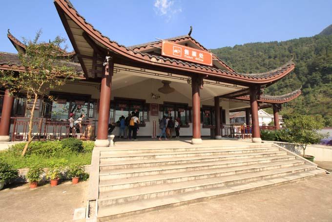 China-Zhangjiajie Park-001