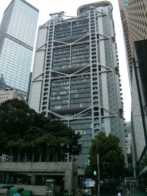 Hong Kong-Bank-01