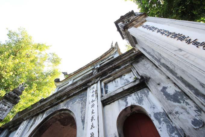 Hanoi-Temple of Literature-041