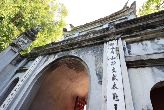 Hanoi-Temple of Literature-042