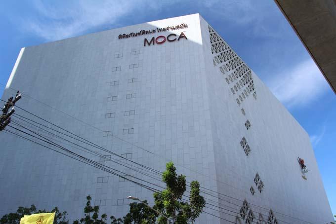 MoCa-01